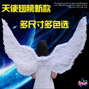 天使翅膀 白色羽毛翅膀燕形成人儿童表演 愚人节道具新娘花童装扮