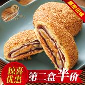 美丽家南湖Q饼地方特色小吃麻薯酥饼手作糕点心手工礼盒传统零食
