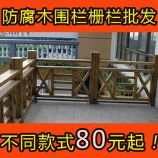 定制防腐碳化木木栅栏 户外围栏 花园庭院 实木栏杆 阳台篱笆护栏