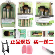 American Ecotools makeup brush, double head eye shadow brush, nose shadow brush, blush brush brush, brushes for beginners, beauty brushes.