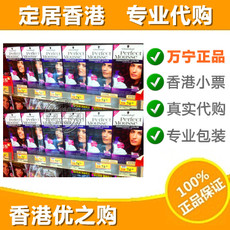 香港万宁代购 施华蔻染发摩丝泡泡染发剂 泡沫染发膏 染发遮白发