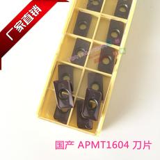 冲钻特价 三菱通用APMT1604-M2 精加工数控铣刀粒CNC刀具大25R0.8