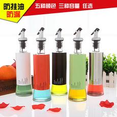 厨房用品玻璃油醋瓶酱油瓶醋瓶彩色不锈钢油壶油醋壶欧式防漏包邮