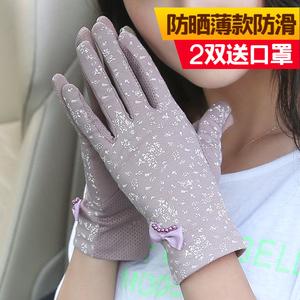 开车防晒手套女士薄款夏季短款春秋弹力纯棉防滑防紫外线夏天骑车女士棉手套