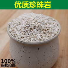 多肉植物珍珠岩盆栽花卉营养土进口无菌营养土肥料营养土肥料