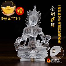 金刚萨埵佛像 藏传佛教用品独家定制精美琉璃密宗佛像摆件 可装藏