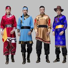 少数民族服装 蒙族成人新款 蒙古服装 男装 现代舞演出服舞蹈广场舞服