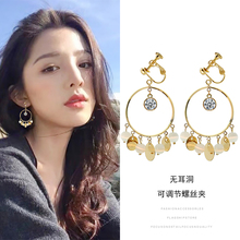 Ear Hole-Free Ear Clip Girl Exaggerated Screw Earrings Geometry Cat's Eye Eardrop Korean temperament Earrings without Eye Moisture