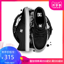 DCSHOECOUSA Summer Slim Men's and Women's Sports Leisure Black Skateboards, Canvas Shoes, Low Up Thick Bottom Shoes