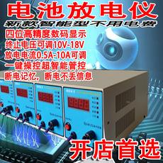 超威电池6路电动车电池放电仪电瓶容量检测仪电池容量测试仪电容