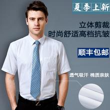雅戈尔官方旗舰店短袖衬衫正品夏季中年男士商务正装职业免烫衬衣