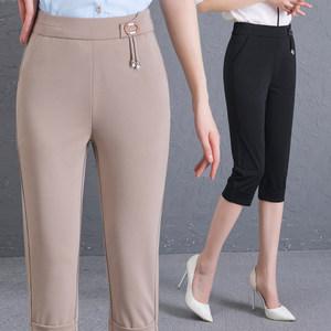 <span class=H>中年</span>女裤夏季七分裤女高腰薄款宽松<span class=H>直筒</span>裤中老年妈妈夏天裤子<span class=H>中裤</span>