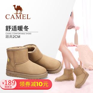 骆驼女鞋2018冬季新款加绒棉鞋纯色简约可爱短筒靴保暖学生雪地靴