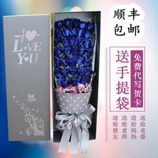 七夕情人节预定北京上海鲜花同城速递生日蓝色妖姬玫瑰高档礼盒