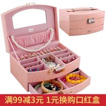 首饰盒公主欧式韩国饰品盒收纳盒珠宝耳钉盒儿童可爱绒布耳环手表