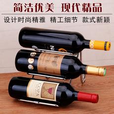 创意现代红酒架家居装饰品葡萄酒架简约客厅铁艺酒架子酒瓶架摆设