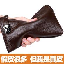 手抓包真皮休闲大容量软皮包钱包正品 男士 手拿包头层牛皮手包男包