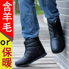 冬季中老年雪地靴防滑平底加绒保暖爸爸鞋老人大码短靴加厚男棉鞋