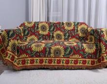 休闲沙发钢琴床盖桌布装 饰挂毯出口纯棉美式乡村田园向日葵红花魁