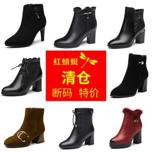 【断码清仓】红蜻蜓女鞋冬季新款优雅保暖短靴时尚百搭加绒女棉鞋女鞋