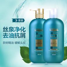 欧莱雅丝泉净化洗发水护发素600m去屑止痒舒缓清洁头皮无硅油包邮