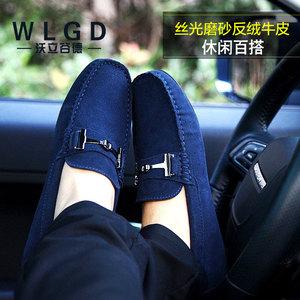 韩版豆豆鞋男真皮休闲鞋男士鞋子皮鞋懒人鞋男鞋春季潮鞋2018新款男鞋