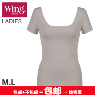 短袖T恤ML码华歌尔Wacoal Wing my favorite cotton吸汗速干抗菌