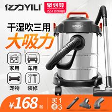 亿力吸尘器家用强力大功率桶吸式商用吸尘器筒式干湿吹三用吸尘机
