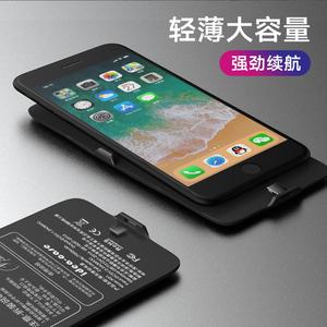 苹果6背夹充电宝iPhone7plus超薄6s手机壳电池8便携式移动电源背夹充电宝
