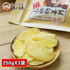 沂蒙山妞姜糖片250gx3生姜片手工蜂蜜冰糖姜片糖泡茶特产零食包邮