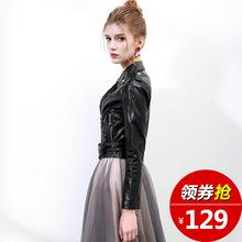 女款皮衣外套女2018春秋新款短款修身显瘦pu机车韩版高腰小皮夹克