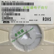 全新GQM1885C2A1R0BB01D 原装高频微波电容  0603  1P 100V 村田