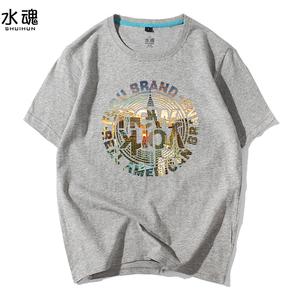 夏季短袖T恤男士圆领宽松大码半袖上衣服男装韩版潮流体恤打底衫