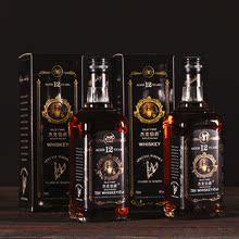 正品 洋酒杰克伯爵威士忌酒双支组合礼盒装 买一瓶送一瓶 700ml