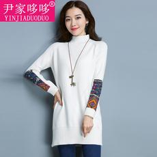 2018秋冬季新中长款半高领毛衣女几何图套头针织衫打底裙羊毛衫