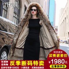 Anti-season Winter New Style School Overcame the Rex Rabbit Inner Bile Removable in the Long Nick Suit Fur Coat of Women's Overcoat