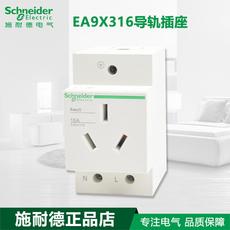 施耐德开关 EA9 配电箱 模化 导轨插座3孔16A 电源插座 EA9X316