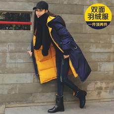 羽绒服女中长款2017新款冬装韩版黄色宽松大码过膝加厚外套两面穿