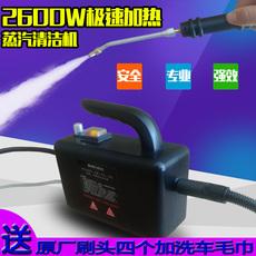 多功能蒸汽清洁机高温高压商用厨房家用油烟机清洗汽车桑拿机洗车