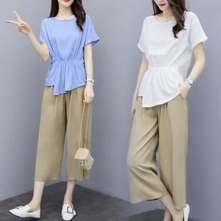 棉麻套装女2019夏季新款韩版时尚洋气大码阔腿裤亚麻显瘦两件套潮