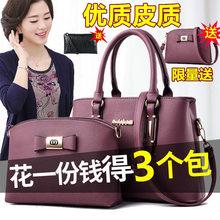 手提包中老年妈妈包包单肩简约百搭妇女士手拎包 中年女包2018新款