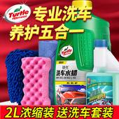 龟牌洗车液泡沫清洗剂汽车洗车水蜡去污上光专用洗车精大桶清洁剂