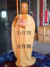 陶瓷工艺品石湾公仔家居装饰品礼品佛像摆件地藏王菩萨