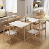 伸缩餐桌椅组合 现代简约折叠桌子家用钢化玻璃餐桌6人小户型餐桌