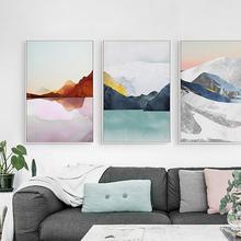 饰画现代简约ins家居玄关卧室沙发背景墙挂画壁画 星川客厅装 远辰