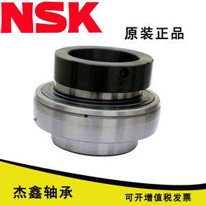 NSK进口外球面<span class=H>收割机</span><span class=H>轴承</span>UEL204205206207208209210211