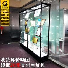 荣誉证书展柜奖牌奖杯展示柜家用手办模型产品展示柜奖品柜玻璃柜