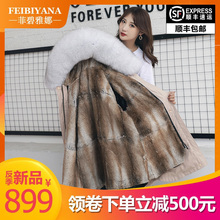 The New Anti-Seasonal Style Overcame the Female Medium-and-Long-Size Big Rex Rabbit Fur, Inner Bile Coat, Fox Big Hair Collar Winter