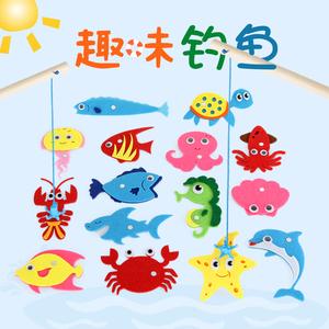幼儿园活动区角玩具教具磁性钓鱼自制海洋鱼认知益智游戏手工材料
