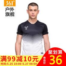 361度男装正品夏季新款舒适透气运动男子比赛上衣361短袖